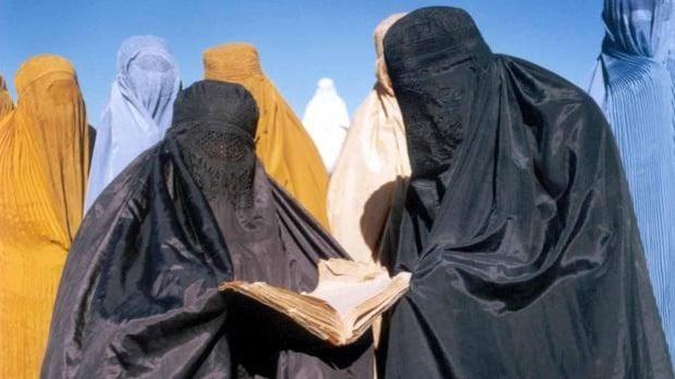 Prohibiciones de los talibanes